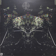 Front View : Amorf - SHATTERED GLASS EP (180GR) - Amphia / AMP020