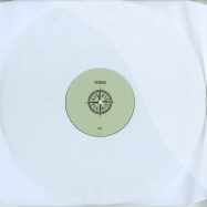 Front View : Ilario Liburni - THE DEVIL IS IN THE DETAILS PART 1 (VINYL ONLY) - Cardinal / CAR004-1
