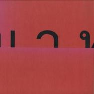 Front View : Diego Krause - REDSHIFT EP - Sukhumvit / Soi008