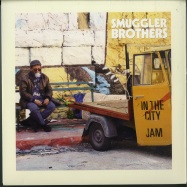 Front View : Smuggler Brothers - IN THE CITY / JAM (7 INCH) - Schema / SC720
