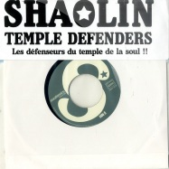 Front View : Shaolin Temple Defenders - LET YOURSELF GO (7 INCH) - Soulbeats Records / maf008