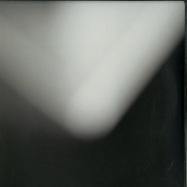 Front View : Gaiser - III (3X12 INCH LP, DELUXE GATEFOLD) - Minus / Minus164