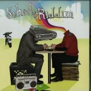 Front View : Various Artists - SCHOOL OF RIDDIM - Minimal Soul / MSR001