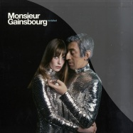 Front View : Monsieur Gainsbourg - REVISITED (ONLY VINYL 2) - Verve Forecast / b0007138-1CD