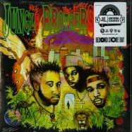 Front View : Jungle Brothers - DONE BY THE FORCES OF NATURE (2X12) - Get On Down / get52720lp