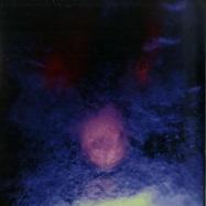 Front View : E.N.E - ASHFORD EP - Fragil Musique / Fragil22