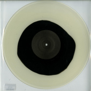 Front View : Metro Dade & Stephen Brown - THE ANDOR VOYAGE / RED ROOM (SPECIAL COLOUED VINYL) - Music Man Records / MM30Y1