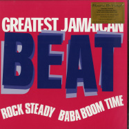 Front View : Various Artists - GREATEST JAMAICAN BEAT (LTD ORANGE 180G LP) - Music On Vinyl / MOVLP2472C