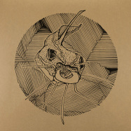 Front View : Biodub - HOLMSUND EP - Tiefenrausch / TR015