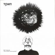 Front View : V/A (Philipp Gorbachev, K-Hand, Nina Kraviz, Barcode Population, Roma Zuckerman, Vladimir Dubyshkin) - IVAN, COME ON, UNLOCK THE BOX (VINYL 1) - TRIP / TRP004