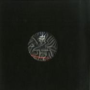 Front View : Vesa Matti - GEOSYNKRON EP - 89:Ghost / 89GHOST 012