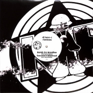 Front View : Luna-C - REMIXES EP - Kniteforce Records  / KF106