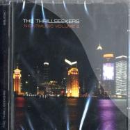 Front View : Various / Thrillseekers - NIGHTMUSIC VOL. 2 (2 CD) - Amato / adjcd002