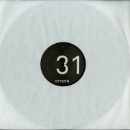 Front View : Metodi Hristov, Gallya - ANOTHER DAY - OFF SPIN / OFFSPIN031