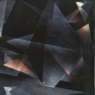 Front View : Patrick Siech - TETRAHEDRON CLUSTER EP - MARY GO WILD BLACK / MARYBLACK004