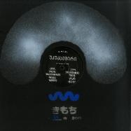 Front View : Kaiji - UKUKAVSHIRI (HAND-NUMBERED CLEAR MINT VINYL) - Kimochi / Kimochi 30