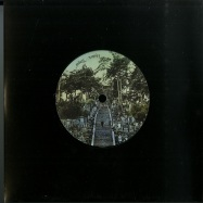 Front View : Hysteric - TEMPLE / TRANQUIL (7 INCH) - Magic Lantern / ML01