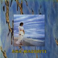 Front View : Ana Mazzotti - NINGUEM VAI ME SEGURAR (1974) (LP, 180 G VINYL) - FAR OUT RECORDINGS / FARO212LP