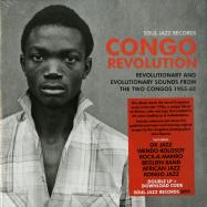 Front View : Various Artists - CONGO REVOLUTION (1955-1962) (2LP + MP3) - Soul Jazz / SJRLP437 / 05181661