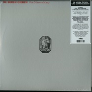 Front View : De Beren Gieren - ONE MIRRORS MANY (LP, 180 G VINYL) - SDBAN / SDBANULP01