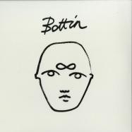Front View : Bottin - I HAVE WHAT I GAVE (LP) - 2MR / 2MR 026LP
