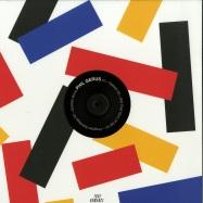 Front View : Phil Gerus - SUDDEN MOVE - True Romance / TREP020
