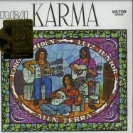 Front View : Karma - KARMA (1972) (180G LP) - Polysom (Brazil) / 333721