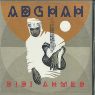 Front View : Bibi Ahmed - ADGHAH (LP + MP3) - Sounds Of Subterrania / SOS193 / 00135531