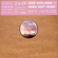 Front View : Mahal - SPACE SPACE PART 2 (DEEP EXPLORER MIX) (180 G VINYL) - Inner Shift Music / ISM 012