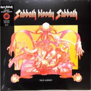 Front View : Black Sabbath - SABBATH BLOODY SABBATH (LTD SPLATTER LP) - BMG / 405053868033