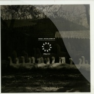 Front View : Inner - SHUNG AVERY EP - Polen / POL003