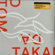 Front View : Fernandi Takai - O TOM DA TAKAI (LP) - Polysom (Brazil) / 333441
