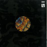 Front View : Proc Fiskal - SHLEEKIT DOSS EP - Hyperdub / HDB125 / 00135655