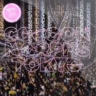 Front View : Gerber & Kalbata / Pig & Dan - COCOON MORPHS TOKYO - Cocoon / Cor12050.2