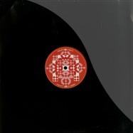 Front View : Ugur Project - NEED YOUR LOVIN (JOSS REMIX) - Artreform / ARR013