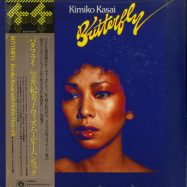 Front View : Kimiko Kasai With Herbie Hancock - BUTTERFLY (LP) - Be With Records / BEWITH028LP