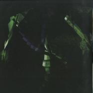 Front View : Otis - MUTUAL BLISS EP (VINYL ONLY) - Partisan / PTN009