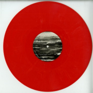 Front View : Metric System - STUDIO 440 ( RED WHITE MARBLED VINYL) - Kontakt Records / KNT-8