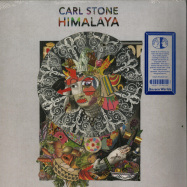Front View : Carl Stone - HIMALAYA (2LP + MP3) - Unseen Worlds / UW028LP / 00135947