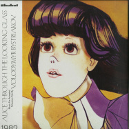 Front View : Volodymyr Bystriakov - ALICE THROUGH THE LOOKING GLASS, 1982 (LP) - SHUKAI / SHUKAI2