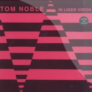 Front View : Tom Noble - LIGER VISION EP - Clone Loft Supreme Series / CLSS07