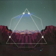 Front View : Synth Alien - COSMIC LIGHTS EP - Interstellar Tracks / IT-005