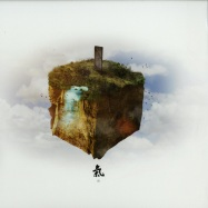 Front View : Hiroshi Watanabe & Víctor Santana - KI - Chaval Records / Chaval015 / CR015