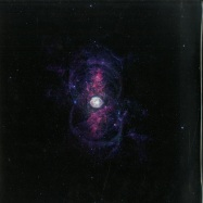 Front View : Placid One - HOURGLASS EP - Nebulae Records / NBL002