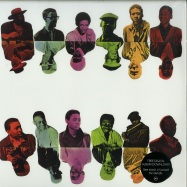 Front View : The Har-You Percussion Group - THE HAR-YOU PERCUSSION GROUP (LP + MP3) - Cubop / CBLP002