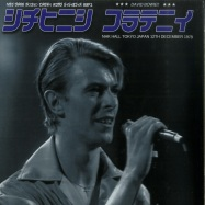 Front View : David Bowie - THE TOKYO EP (RED 7 INCH) - Rocks Lane / KITTY27EP003-C