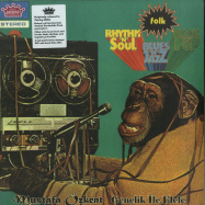 Front View : Mustafa Ozkent - GENCLIK ILE ELELE (LP) - Jackpot Records / JPR031LP / 00092759