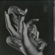 Front View : Various Artists - COALESCENCE VOL I (TIJANA T RYAN ELLIOTT NEWA YOTAM AVNI REMIXES) - Anagram / ANAGRAM015