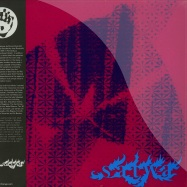 Front View : Lula E Lailson - SATWA (LP) - Mr Bongo / mrblp083