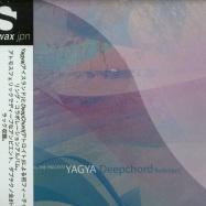 Front View : Yagya / DeepChord - WILL I DREAM DURING THE PROCESS / DEEPCHORD REDESIGNS (CD, JAPAN EDITION) - Subwax JPN / SUBWAXJPNCD02.2 / Subwax JPN CD01